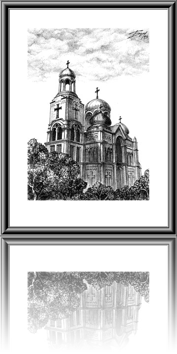The Cathedral, Varna - 1993